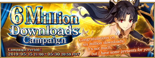 Event 6m^ 6M & 9M Downloads Campaign EN.png
