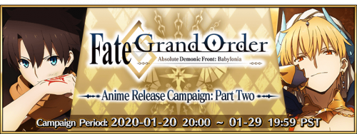 Event Fate Grand Order Babylonia Anime Release Commemoration Part 2 EN.png
