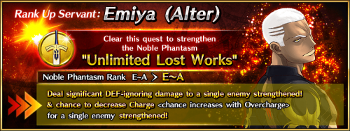 Emiya Alter strengthening9.png