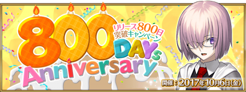 Event 800th Day Celebration Campaign JP.png