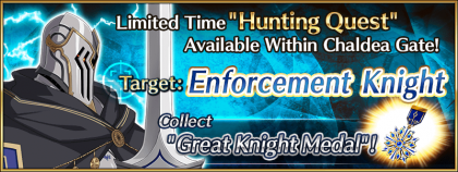 Hunting Quest Knight.png