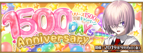 Event 1500th Day Celebration Campaign JP.png