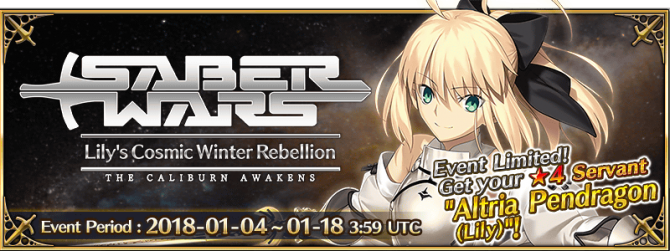 Event Saber Wars EN.png