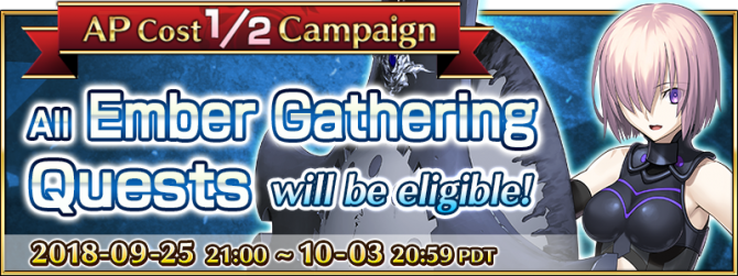 Event Daily Quest (Ember Gathering) 1 2 AP Campaign II EN.png