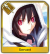 Icon Servant 214.png