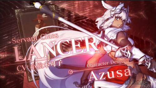Cosmos in the Lostbelt - Fate/Grand Order Wiki