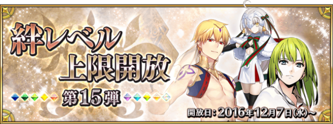 Event Bond Level Expansion Part XV JP.png