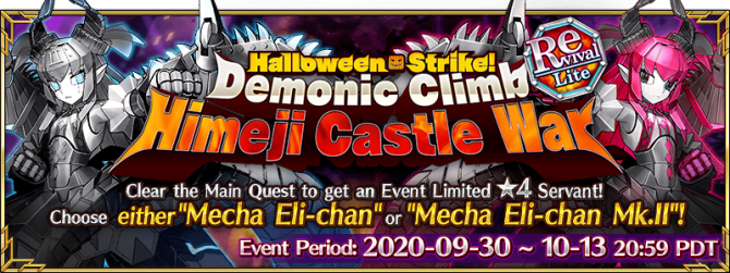Fgo Wiki Halloween 2020 Rerun Devil's Building Climber   Great Battle at Himeji Castle (Rerun