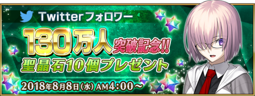 Event 1.3M Followers Commemoration JP.png