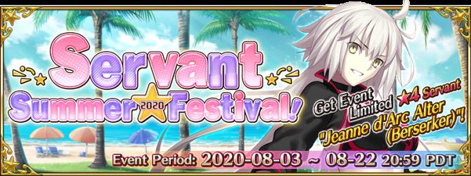 Servant Summer Festival Fate Grand Order Wiki