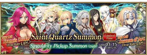 Event Singularity Pickup Summon II EN.png