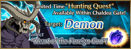 Hunting Quest Demon.png
