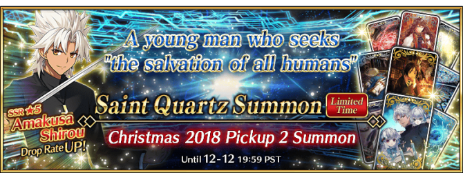 Event Christmas 2018 Pickup 2 Summon EN.png