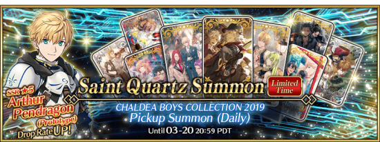 Summon Chaldea Boys Collection 2017 2019 EN.png