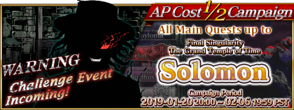 Event Challenge Event Incoming! & Main Quest Half AP Campaign EN.png