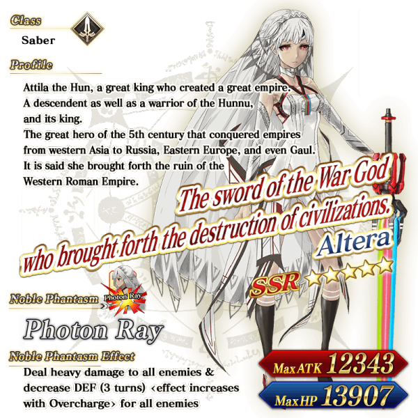 Altera Feature.png