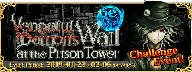 Event Vengeful Demon's Wail at the Prison Tower (Rerun) EN.png