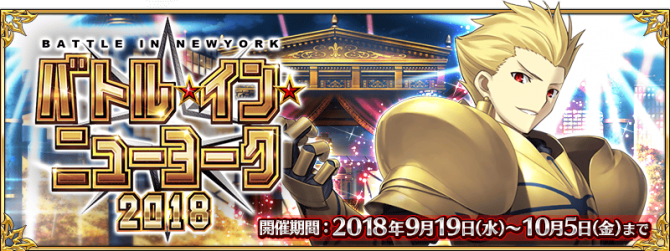 Event Battle in New York 2018 JP.png