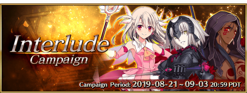 Event Interlude Campaign EN.png