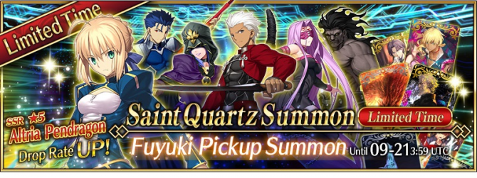 Event Fate Stay Night Campaign EN.png