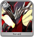 Icon Servant 204.png