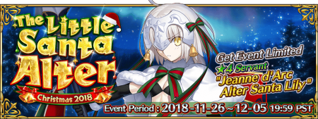 Event The Little Santa Alter - Christmas 2016 2018 EN.png
