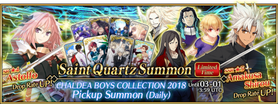 Summon Chaldea Boys Collection 2016 2018 EN.png
