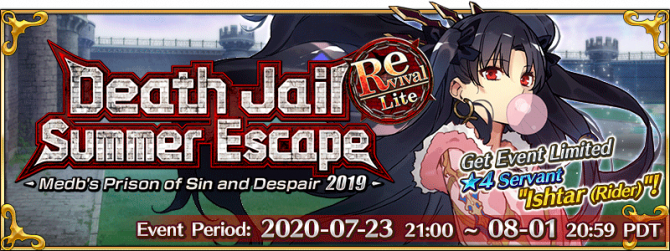 Event Dead Heat Summer Race! Death Jail Summer Escape (Rerun) EN.png