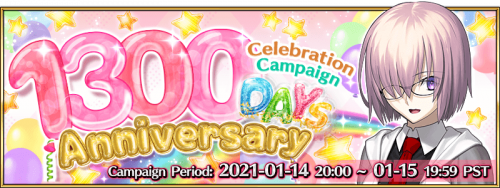 Event 1300 Days Anniversary Campaign EN.png