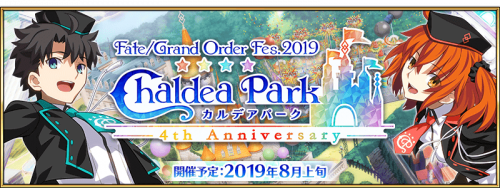 Event Fate Grand Order Fes. 2019 ~4th Anniversary~ JP.png
