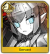 Icon Servant 191.png