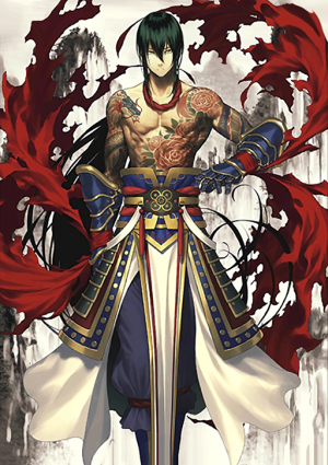 Yan Qing (4-Star Assassin Servant) - Grand Order Wiki