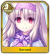 Icon Servant 224.png