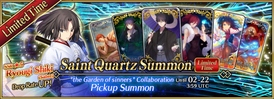 Summon The Garden of sinners - the Garden of Order EN.png