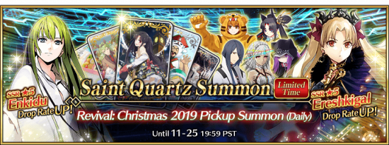 Fgo Christmas 2021 Reset After Grand Prize Merry Christmas From The Underworld Rerun Fate Grand Order Wiki