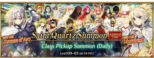 Event Class-Based Summoning Campaign 3 EN.png