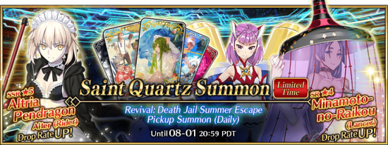 Summon Dead Heat Summer Race! Death Jail Summer Escape (Rerun) EN.png