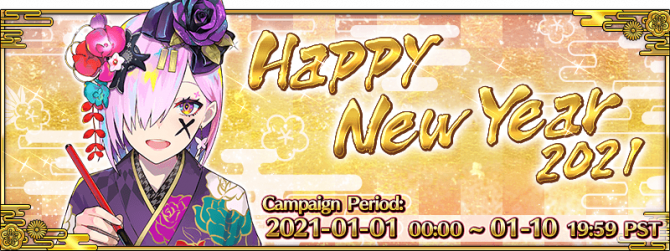 Happy New Year 2019 2021 Fate Grand Order Wiki