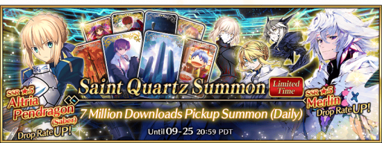 Summon 7M and 10M Downloads Campaign EN.png