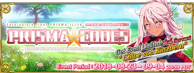 Event Prisma Codes EN.png