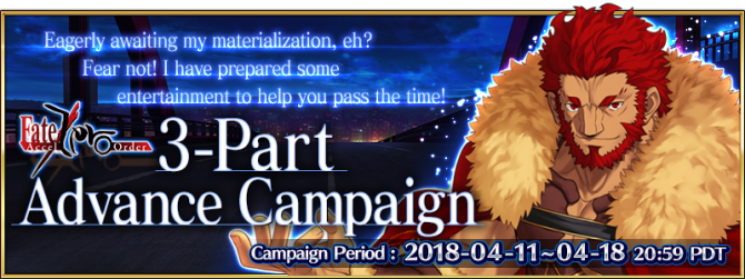Event Fate Accel Zero Order Advance Campaign EN.png