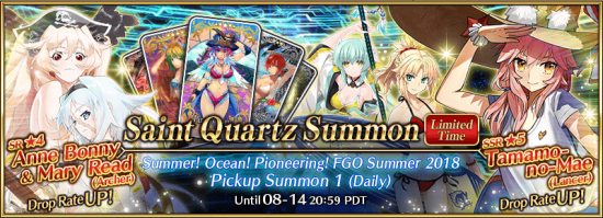 Summon Chaldea Summer Memory EN.png