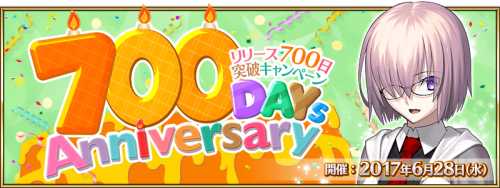 Event 700th Day Celebration Campaign JP.png