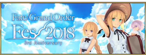 Event Fate Grand Order Fes. 2018 ~3rd Anniversary~ JP.png