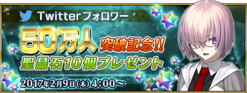 Event 500K Followers Commemoration JP.png
