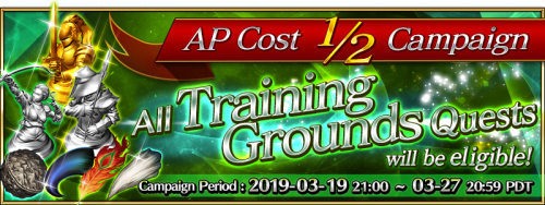 Event Training Grounds 1 2 AP Campaign 3 EN.png