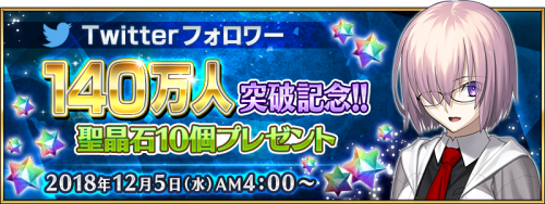 Event 1.4M Followers Commemoration JP.png