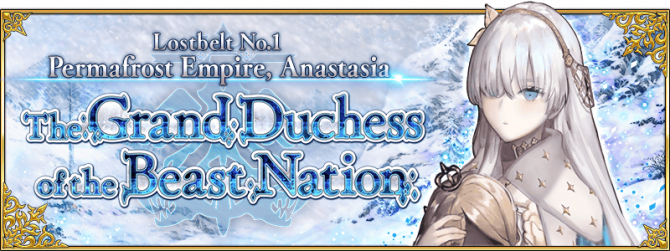 Anastasia Release Campaign Fate Grand Order Wiki Anastasia nikolaevna romanova in the story is the servant of kadoc zemlupus, one of the seven crypters. anastasia release campaign fate grand