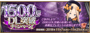Event 15M Downloads Campaign JP.png