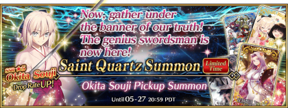 Event Okita Summoning Campaign EN.png
